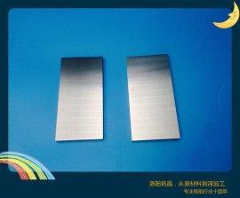 洛阳拓晶提供优质磨光钨板,航天,稀土治金用钨靶,真空镀膜用高纯度钨靶