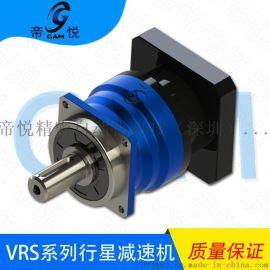 广东深圳厂家直销VRS115行星斜齿轮减速机配伺服步进电机