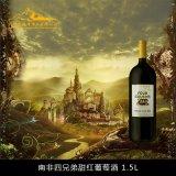 南非四兄弟甜红葡萄酒1.5L