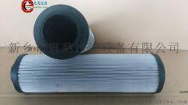 新乡市恩慈过滤专业生产汽轮机滤芯0400DN010BN4HC