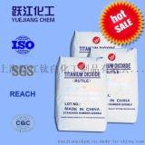 钛白粉R1931(专用型)钛白粉价格再度上调供需改善提升行业盈利水平