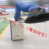 厂家直销HC单臂焊烟除尘器 车间废气处理设备