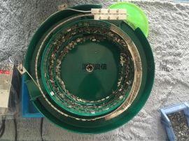广州白云奥信泵头弹簧振动盘震动盘厂家电子振动盘五金振动盘医药振动盘螺丝螺母振动盘
