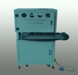 DC自动焊锡机 DC电源线自动焊锡机 DC端子自动焊锡机
