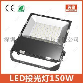 150W超薄泛光灯 户外IP65防水贴片LED投光灯 广场道路庭院投射灯10W20W30W50W80W100W200W