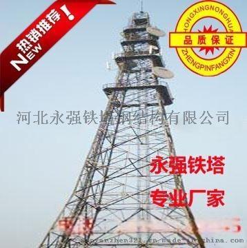 专业永强铁塔厂家承接10米-180米广播塔精工细作**品质值得你选择