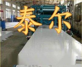 宝钢SP231-440P钢板 汽车钢材料价格