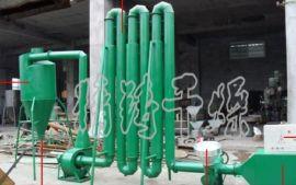 供应qg、jg、fg系列气流喷雾干燥机 优质实验室组合式气流干燥机