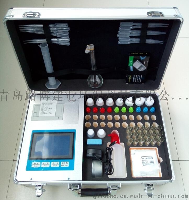 LB-G01X 高智慧測土配方施肥儀