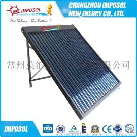 厂家直销英泊索尔200L一体承压太阳能热水器不锈钢支架