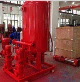 供应晟源消防气压给水设备