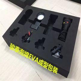 EVA雕刻镂空成型 供应EVA陶瓷礼品包装一次成型