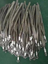 冠诚不锈钢电缆网套 导线网套规格齐全