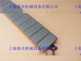 塑料平顶直行链板 843-K157,843-K200,843-K270,843-k325