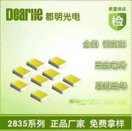 现货2835高压led灯珠6v 9v18v 36V系列ra80**高电压led贴片光源