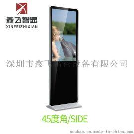 鑫飞寸立式广告机网络播放器触摸显示屏触控查询一体机