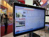 互動教學一體機是集交互式電子白板、大螢幕顯示設備、大尺寸數位電視、功放音響等爲一體,專業爲互動教學研發的 整機(根據客戶需求訂制)