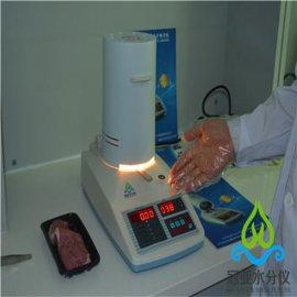 红外线烘干法注水羊肉水份快速检测仪