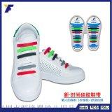 韩国创意时尚彩色硅胶鞋带夜光松紧懒人鞋带儿童运动休闲防水鞋带