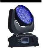 擎田燈光QT-M 3018LED搖頭燈,圖案燈,效果燈,全綵LED搖頭燈,調焦搖頭燈