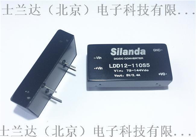 dcdc电源 直流DC110v转5v电源模块,110v转5v电源转换器模块 降压模块电源