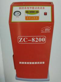 润滑系统智能清洗设备ZC-8200
