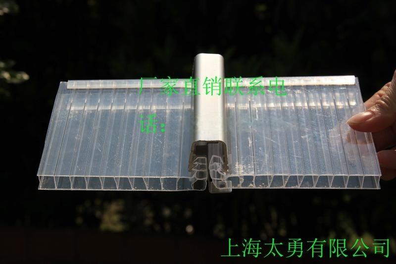 四川PC蜂窝阳光板、成都PC二层阳光板、PC三层阳光板