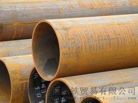 天津TOCO15crmog高壓鍋爐管  報價13516131088