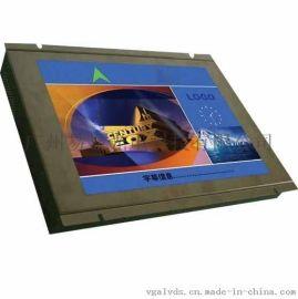 電梯多媒體液晶顯示器, 電梯多媒體廣告機, 電梯多媒體廣告機電腦主板,. 全彩色液晶層樓位置指示器