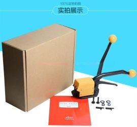 A333手动钢带打包机 长沙手动钢带打包工具