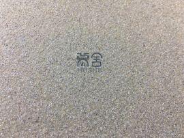 景德鎮藝術漆代理 萍鄉肌理壁膜加盟 防水塗料