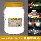 专业生产反光标牌用高性能反光粉道路反光材料彩色反光粉