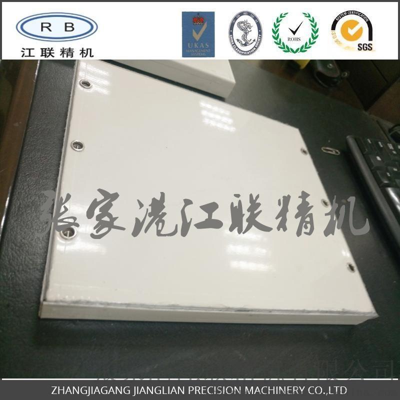 相測治具 超平電子投影板