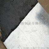 丁基钢板橡胶止水带 腻子钢板止水带