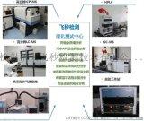 杭州飞秒进口废塑料分子量检测