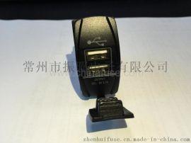 USB车用充电器 USB接口
