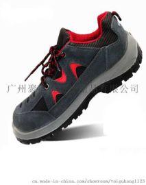 哪里有安全鞋购买/专业安全帽哪家好/广州聚辰健防护