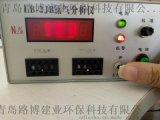 现货供应青岛路博LB-NK氩气纯度分析仪