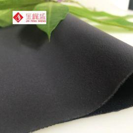 灰色针织布长毛绒 艾灸专用绒布 中医理疗、医疗用品绒布