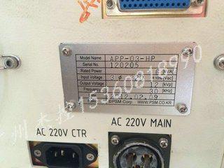 從化PSM等離子電源維修