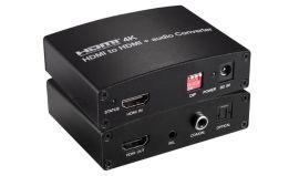 SFX供应4K音频分离器  HDMI转换器 视频分离 音视频转换器