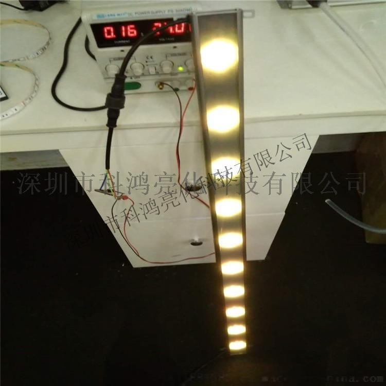 科鴻led線條燈 低壓24V 15W硬燈條點光源式戶外亮化洗牆燈護欄管廠家直銷