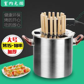 厂家直销家用无烟不锈钢烧烤炉圆形电烤炉吊烤炉烧烤杯