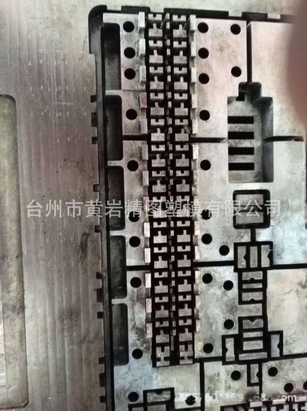 镶块模具 插件模具 线路板模具 电路板模具
