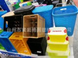 塑料筐模具 货架上五金配件盒子模具 周转筐模具