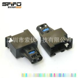 MOST汽车塑料光纤连接器 汽车功放音响跳线 汽车塑料光纤母头