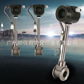广州304不锈钢管道空气流量计、管道式空压机流量计品牌
