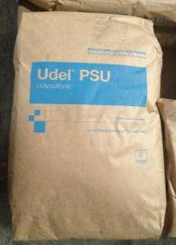 聚砜原料PSU 美国苏威GF-120 加纤20% 耐酒精 抗蠕变性PSU