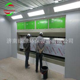 喷漆房 烤漆房 水帘喷漆房 大小可定做