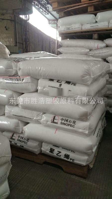 LLDPE 福建联合 DFDC-7050 服装袋原材料 催化剂 UCAT-J共聚单体